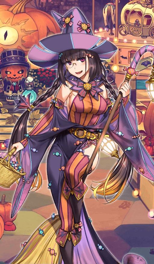 Osakabehime