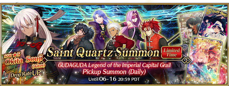 GUDAGUDA Legend of the Imperial Capital Grail Pickup Summon (Daily)