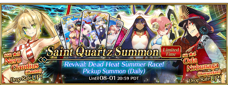 Revival: Dead Heat Summer Race! Pickup Summon (Daily)