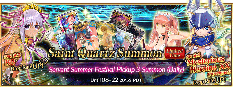 Servant Summer Festival Pickup 3 Summon (Daily)