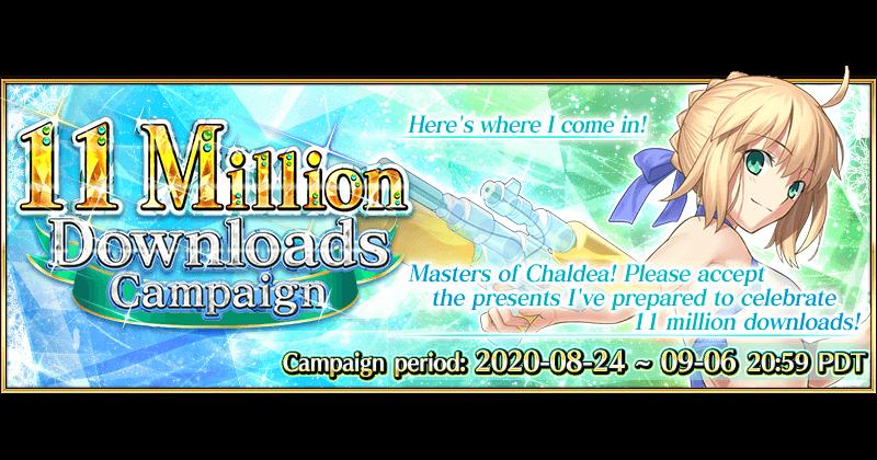 11 Million Downloads Campaign Fate Grand Order Wiki Gamepress