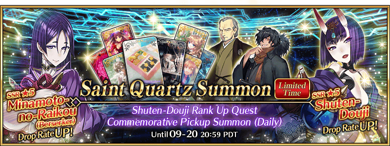 Shuten-Douji Rank Up Quest Commemorative Pickup Summon (Daily)