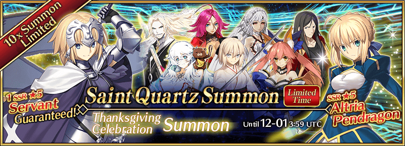 Thanksgiving Guaranteed Summon