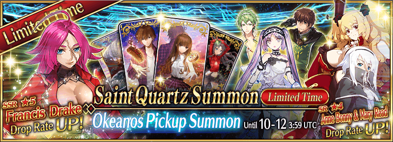 Okeanos Pickup Summon