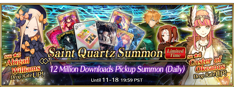 12 Million Downloads Pickup Summon (Daily)