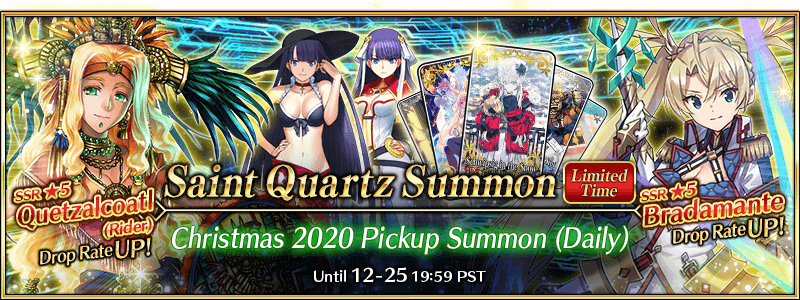 Christmas 2020 Pickup Summon (Daily)