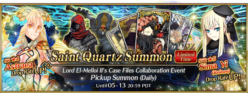 Lord El-Melloi II's Case Files Collaboration Event Pickup Summon (Daily)