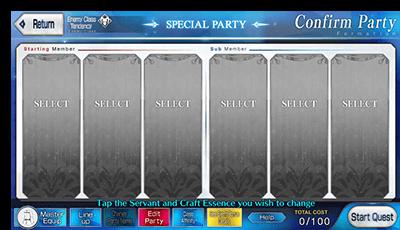 Setsubun No Supports