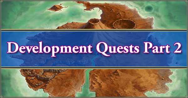 Summer 2018 Development Quests Part 2