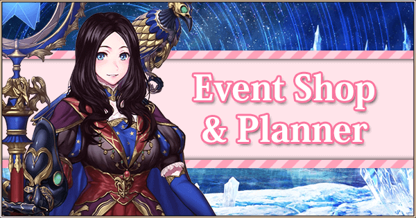 Prisma Codes Event Shop & Planner
