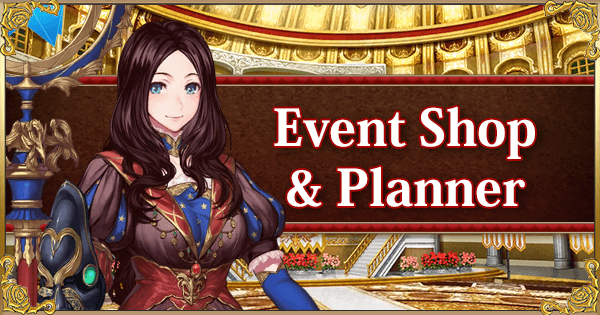 Return of Nero Fest 2018: Event Shop & Planner