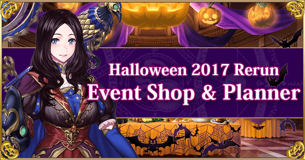 Halloween 2017 Rerun - Event Shop & Planner