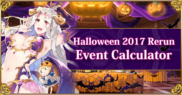 Halloween 2017 Rerun Event Calculator