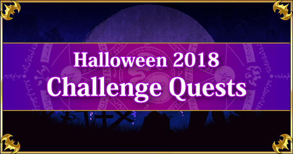 Halloween 2018 - Challenge Quests