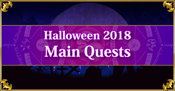 Halloween 2018 - Main Quests