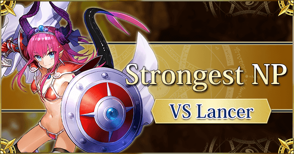 Strongest NP Against Lancers