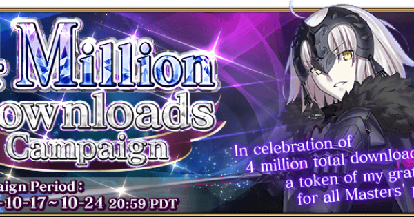 4 Million Downloads Campaign Banner