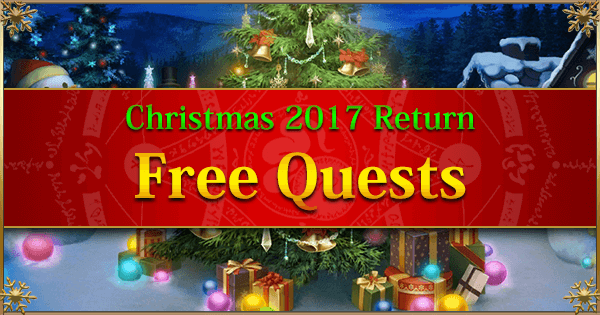 Christmas 2017 Rerun: Free Quests