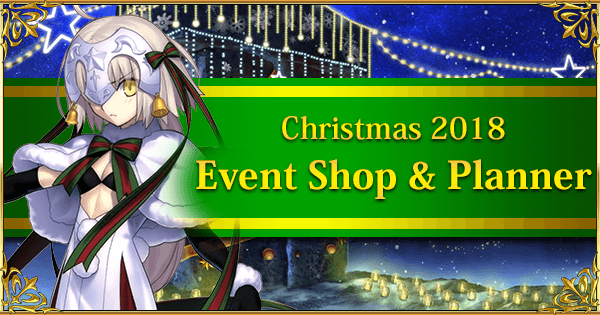 Christmas 2018 Event Shop & Planner