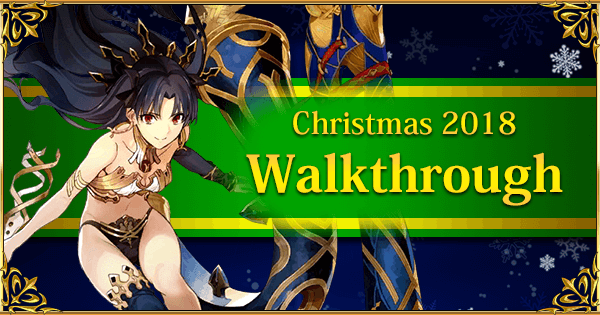 Christmas 2018 Walkthrough