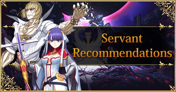 Boss: Final Boss 14 (Solomon) | Fate Grand Order Wiki - GamePress