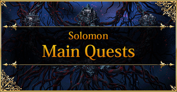 SolomonMainQuests