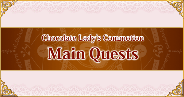 Revival Valentine 2018 Main Quests