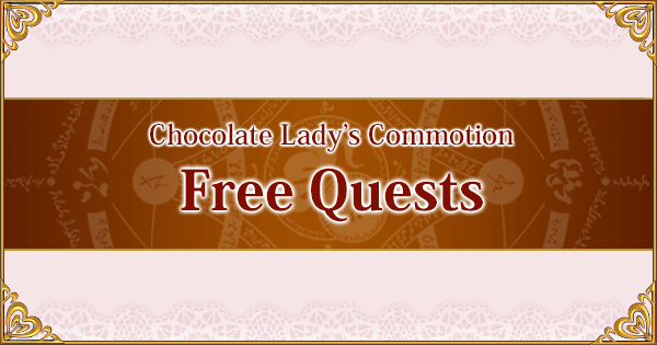 Revival Valentine's 2018 Free Quests