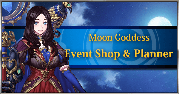 Moon Goddess Event Shop and Planner