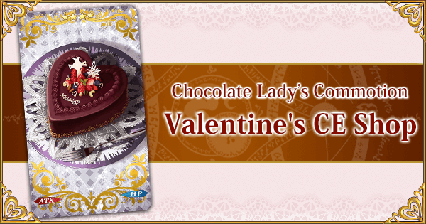 Chocolate Lady Commotion Valentine CE Shop
