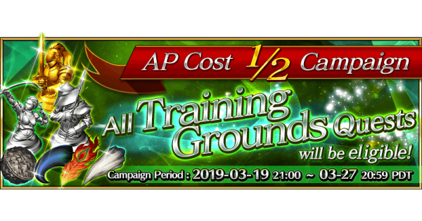 1/2 AP Training Grounds