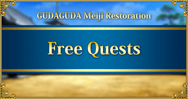 Meiji Free Quests