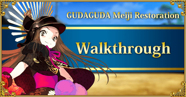 Meiji Restoration Walkthrough