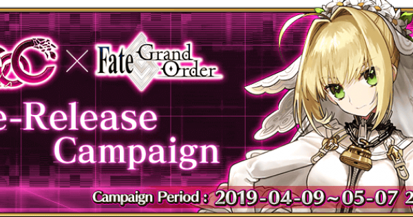 Fate/EXTRA CCC x Fate/GO Collaboration Pre-Campaign