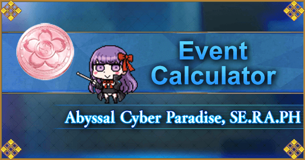CCC Special Event SE.RA.PH Event Calculator
