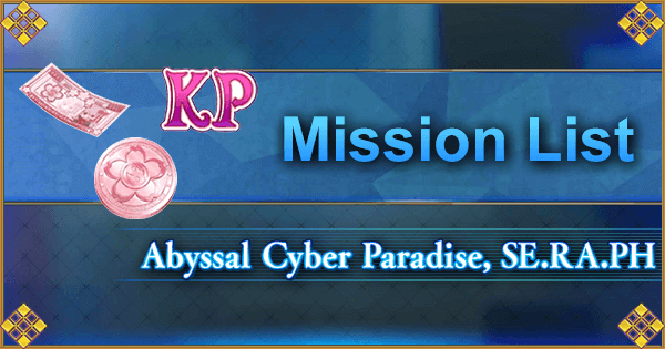 SE.RA.PH - Mission List