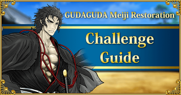 Challenge Guide Banner