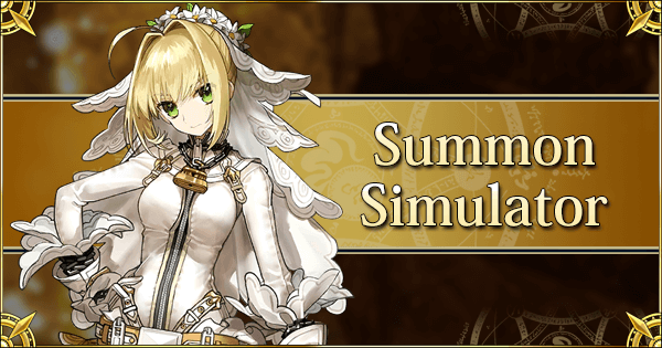 Summon Simulator - PreCampaign