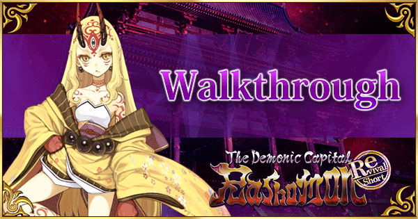 Revival: Rashomon - Walkthrough & Farming Guide