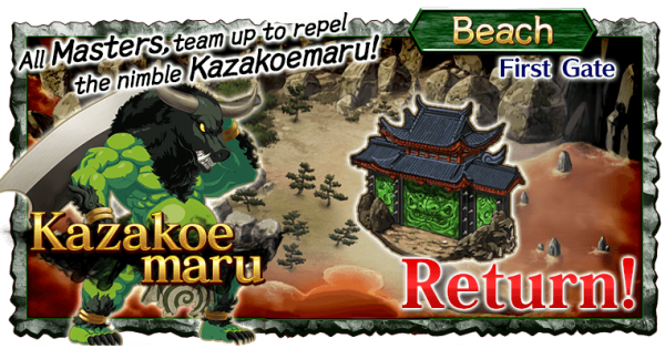 Revival: Onigashima - Return! Kazakoemaru Raid Guide
