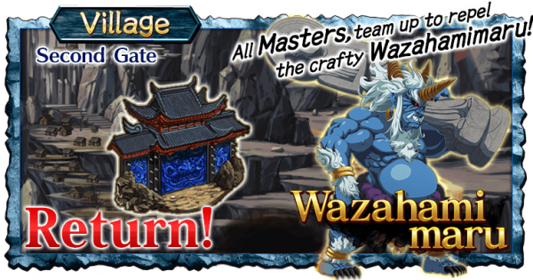 Revival: Onigashima - Return! Wazahamimaru Raid Guide