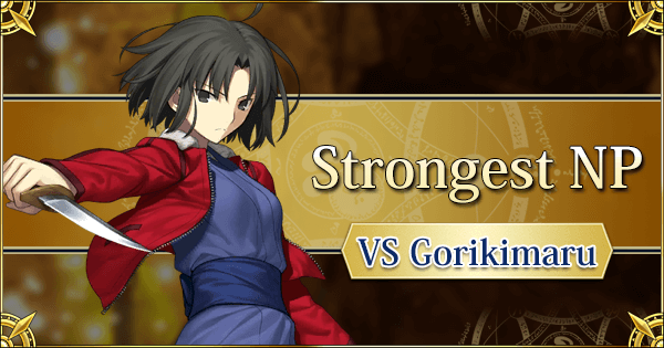 Strongest NP vs Gorikimaru