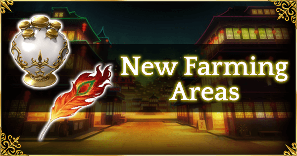 Agartha Farming Comparison Banner