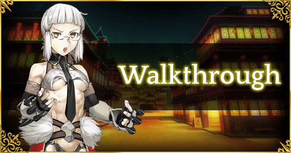 Agartha Walkthrough Banner