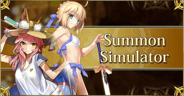 Summon Simulator FGO 2018 Summer Rerun