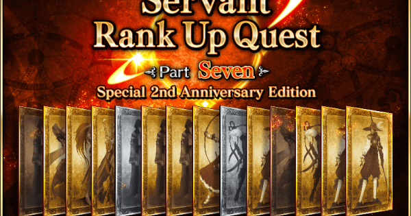 Servant Rank Up 7 Banner