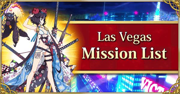 Las Vegas Mission List Fate Grand Order Wiki Gamepress