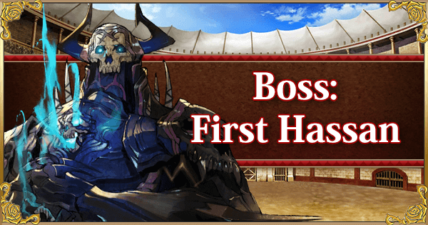 Nero Fest 2019 - Act VI: First Hassan