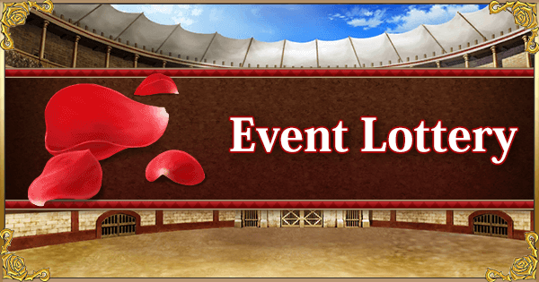 Nero Fest 2019 - Event Lottery