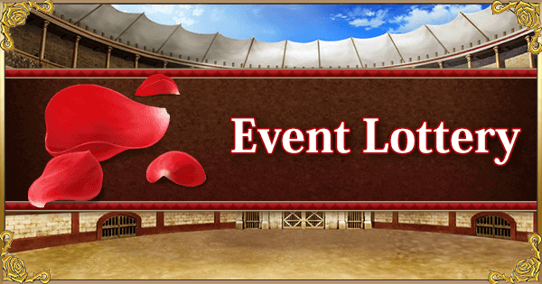 Nero Fest Event Lottery